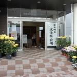 H27文化祭(玄関)
