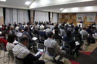 平成30年度 4月開催 定期総会