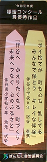 R01-kannkyouhyougo